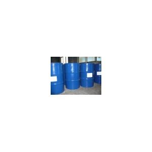 吡咯烷二硫代甲酸铵