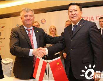 从奥地利到中国 一场跨越百年的电动汽车技术大融合