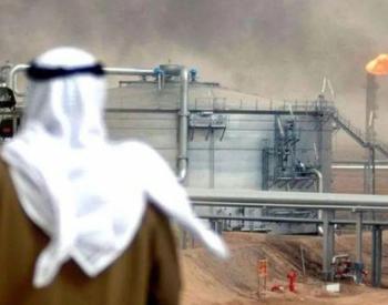 也门胡塞武装声称再次袭击沙特<em>石油设施</em>