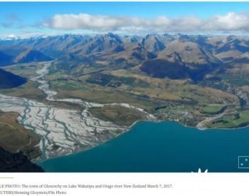 新西兰酝酿出台法律要求金融机构披露气候变化风险