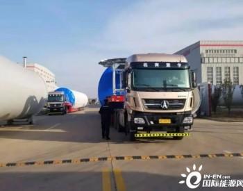 <em>国家电投</em>天津宁河风电项目首套塔筒顺利发货