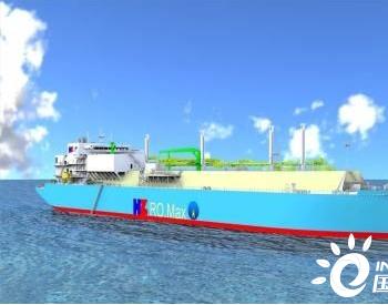 GTT获沪东中华一艘中型<em>LNG</em>船储罐设计合同