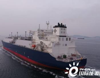 三星重工交付Navigare首艘17.4万方<em>LNG</em>船