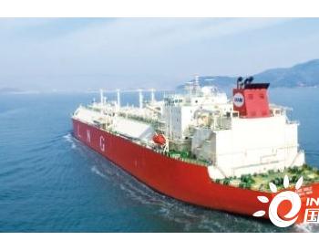 泛洋海运与壳牌签订LNG加注船6年租船合同