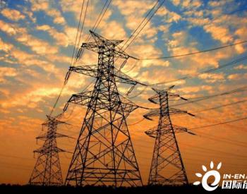 IRENA:国际可再生能源机构与中国国家电网公司合作进行电网改造