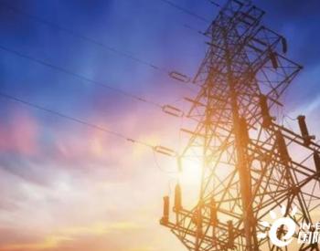 综合能源系统要义:源网荷储一体化+多能互补