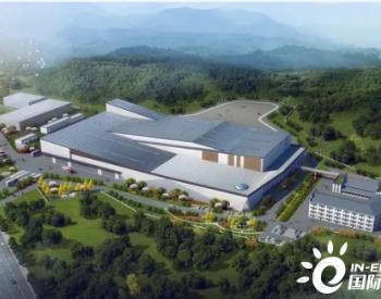 总投资3.9亿 浙江义乌建筑垃圾资源化利用中心项目