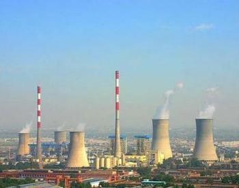 600MW!马来西亚巴林基安燃煤电站机组全部并网发