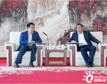 中国能建&中国工商银行高层会谈!积极拓展能源电力合作