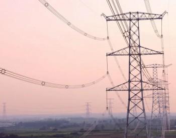 国家统计局:3月发电同比增长17.4%