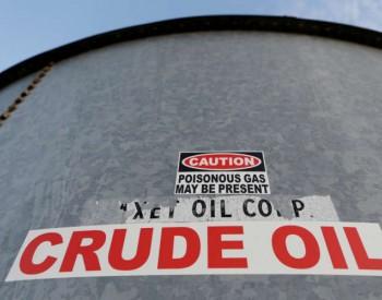 到2030年全球石油价格或跌至40美元/桶