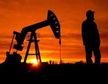 布伦特油价自3月18日以来首次突破66美元