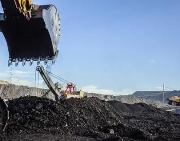 2021年3月我国规模以上工业原煤生产小幅下降