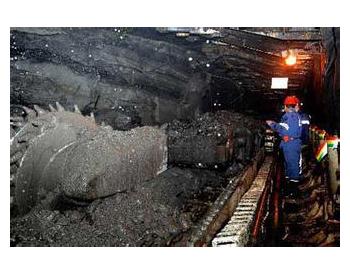 山西柳林创新煤炭开采技术年可节约资源183万吨