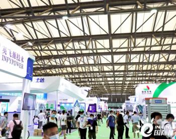 """万象更新:充电桩万亿市场""""风向标""""看八月上海盛会!"""