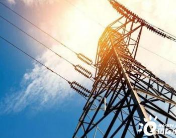 新能源爆发增长,<em>电网</em>做好准备了吗?