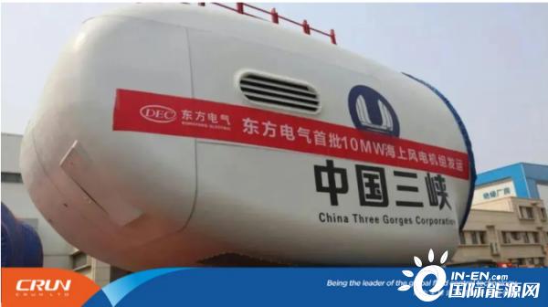 亚洲首批单机容量最大10MW海上风电机组交付