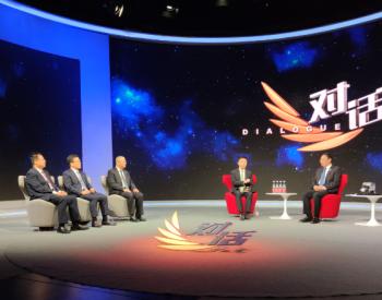 预告丨明阳集团董事长张传卫做客央视《对话》