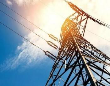 双碳目标下!电网做好准备了吗?