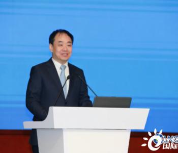 王玉锁:推动行业数智化转型 实现能源高质量