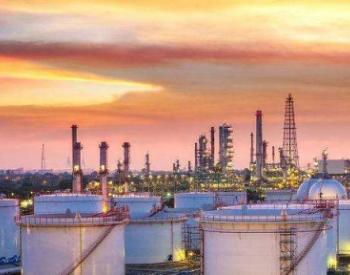 淮河能源与奇瑞签约!开展天然气分布式能源站