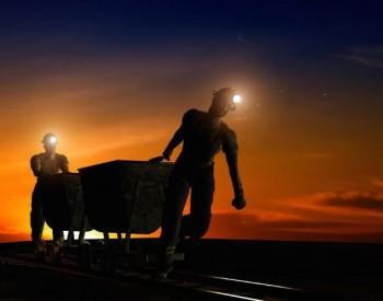 煤炭行情火爆!永泰能源2020年盈利逾44亿元,同比增长30倍!