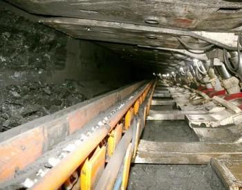 邢矿集团老母坡煤业首个自动化工作面正式进入上