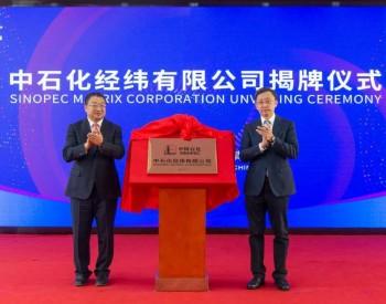 改革!中国石化整合石油工程高端业务