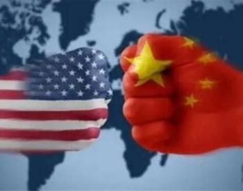 利好新能源!中美发布应对气候危机联合声明!