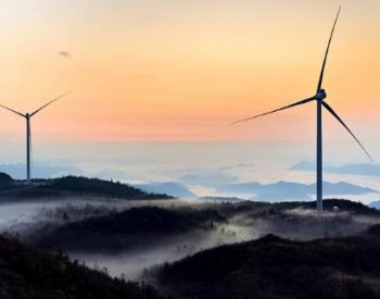 112亿元!上海庙1.6GW特高压风电大基地开工!