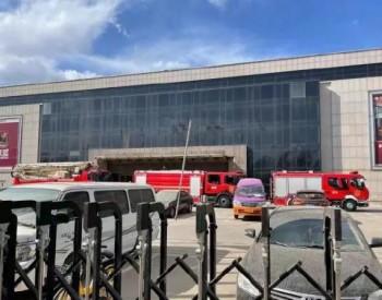 北京顺义区启动储能电站及相关<em>储能设备</em>排查整治工作 发现13项问题及隐患
