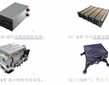 航天氢能:航天品质打造国产燃料电池新标杆