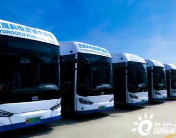 中植一客30辆氢能公交在四川成都投运