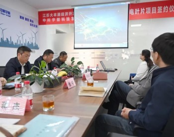 中科宇能风电叶片项目落户江苏大丰港区