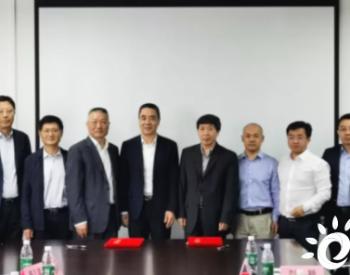 广东深圳能源集团与通用氢能在<em>氢能产业</em>方面达成战略合作