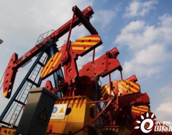 这所大油田累计生产原油占我国同期陆上原油产量1/5