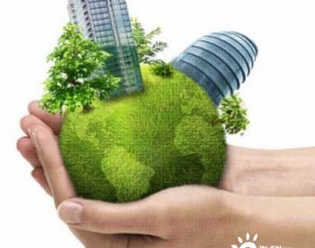 中美发表应对气候危机联合声明,提出减少煤、油、气排放!