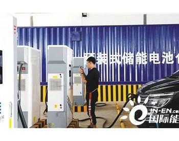 海南海口:实现<em>清洁能源装机</em>占比超80%