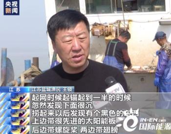 央视新闻:境外间谍装置现光伏组件?!