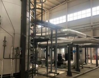 国内首个风光储一体化<em>清洁能源供暖</em>风电项目热源站工程顺利完工