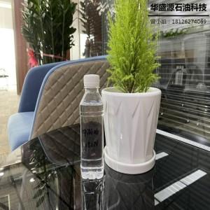中海油150N基础油 粘度高