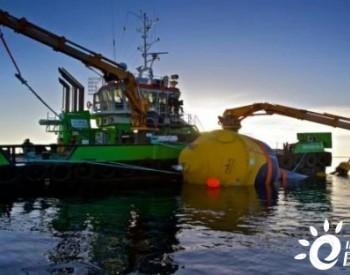 欧盟支持葡萄牙开发波浪能发电场