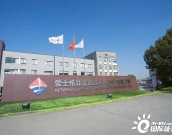 探秘爱士惟扬中工厂,经历SMA改造后的产线,究竟发生了什么变化?