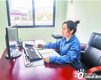 江西贵溪市供电公司龙虎山供电所所长卢玲玲:规范用电秩序 让客户用好电