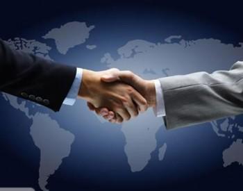 """三峡新能源与辽宁阜新市签署""""风光储治""""一体化项目合作框架协议"""