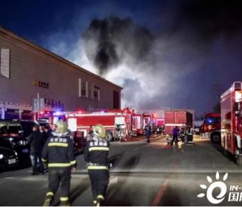 储能电站为什么会爆炸?如何才能保障储能安全、避免悲剧重演?