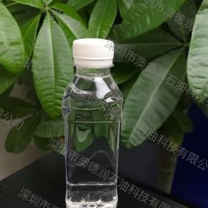 KN4006橡胶油|KN4006环烷油|新疆kn4006