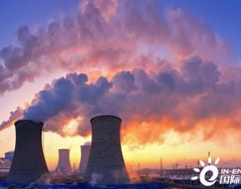 山东烟台海阳核电:从发展核电走向核能综合利用