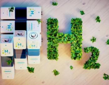 全球最大绿氢公司将诞生?宝丰能源自筹10亿入局!
