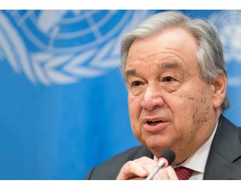 联合国秘书长古特雷斯:为人类和地球采取气候行动刻不容缓